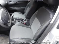 Авточехлы Premium для салона Citroen C4 '11- красная строчка с регулируемыми подголовниками (MW Brothers)