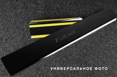 Фото 1 - Накладки на пороги для Suzuki Swift '13-17 (Standart)