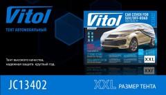 Фото товара 9 - Тент автомобильный для джипа / минивена Vitol Peva+Non-PP Cotton XXL (JC13402)