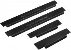 Накладки на пороги карбон для Kia Sportage '10-15 (Premium+k)