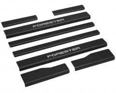 Накладки на пороги карбон для Subaru Forester '13-18 (Premium+k)