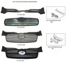 Решетка радиатора для Hyundai Accent '06-10 накладка, верхняя (FPS)