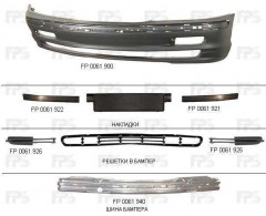 Решетка бампера для BMW 3 E46 '98-01 правая (FPS)