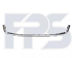 Молдинг решетки в бампере для Skoda Superb '09-13 хром. (FPS)