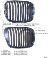 Решетка радиатора для BMW 5 E39 '00-03 левая, хром (FPS)