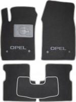 Коврики в салон для Opel Vectra C '02-08, седан, текстильные, серые (Люкс) 4 клипсы