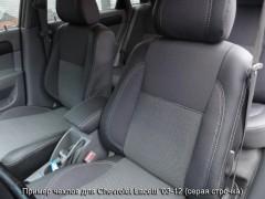 MW Brothers Авточехлы Premium для салона Chevrolet Lacetti '03-12 (CDX) красная строчка (MW Brothers)