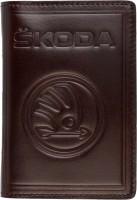 """Обложка для документов большая каштановая """"Skoda"""""""