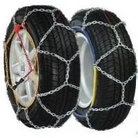Цепи противоскольжения для колёс Витол R14 (WD10)