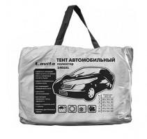Тент автомобильный для седана Lavita XL (140101XL/BAG)