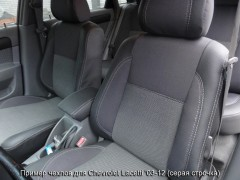 Авточехлы Premium для салона Chevrolet Lacetti '03-12 (SX, SE) красная строчка (MW Brothers)
