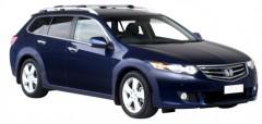 Багажник на рейлинги для Honda Accord '08-13 универсал, вровень рейлинга (Whispbar-Prorack)