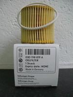 Масляный фильтр оригинальный VAG 03D198819A