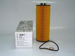 Масляный фильтр оригинальный VAG 059115562