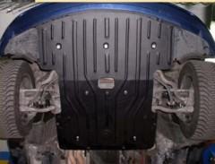 Защита двигателя для BMW 7 E65/E66 L '01-08, 3.0; 3.6; 4.5 (Полигон-Авто)