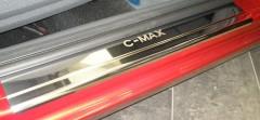 Накладки на пороги для Ford C-Max '10- (Premium)