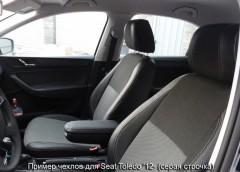 Авточехлы Premium для салона Seat Toledo '12- красная строчка (MW Brothers)