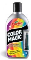 Полироль с карандашом Turtle Wax Color Magic Plus серебристый (500мл)