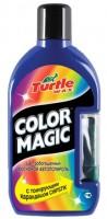 Полироль с карандашом Turtle Wax Color Magic Plus темно-синий (500мл)