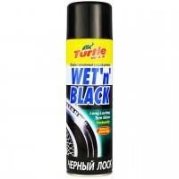 Чёрный лоск-аэрозоль для резины Turtle Wax 500 мл.