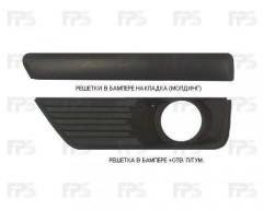 Накладка решетки в бампере Ford Focus II '04-08 левая (молдинг) (Tempest)