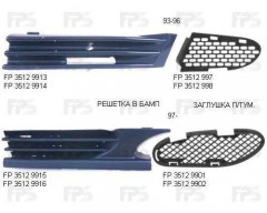 Решетка бампера для Mercedes C-Class W202 '97-01 левая (Tempest)