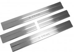 Накладки на пороги для Nissan X-Trail (T32) '14- (Standart)