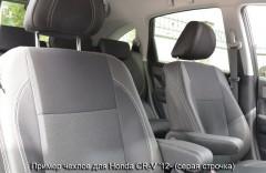 Авточехлы Premium для салона Honda CR-V '12- красная строчка (MW Brothers)