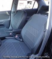 Авточехлы Premium для салона Kia Rio '05-11, седан красная строчка (MW Brothers)