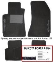 Коврики в салон для Alfa Romeo 147 '00-10 текстильные, черные (Люкс)