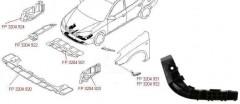 Крепеж переднего бампера Hyundai Elantra HD '06-10 левый, нижний (FPS)