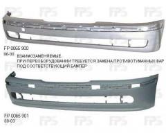 Передний бампер BMW 5 E39 '99-06 с отв. п/тум, грунт. (FPS)