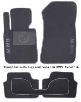 Коврики в салон для BMW 6 F12/F13/ F06 '11- текстильные, серые (Люкс)