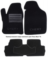 Коврики в салон для Chery Tiggo '05-12 текстильные, черные (Люкс)