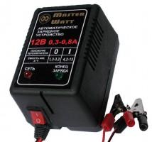Зарядное устройство Master Watt 0,3-0,8А 12В мото аккумуляторов