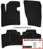 Коврики в салон для Daewoo Matiz '01- текстильные, черные (Люкс)