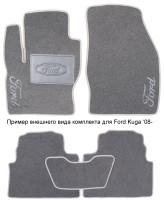Коврики в салон для Ford KA '08- текстильные, серые (Люкс)