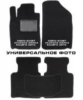 Коврики в салон для ГАЗ Volga Siber '08-11 текстильные, черные (Люкс)