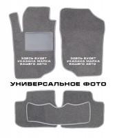 Коврики в салон для ГАЗ Газель '94- текстильные, серые (Люкс)