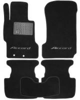 Коврики в салон для Honda Accord 7 '03-08 текстильные, черные (Люкс)