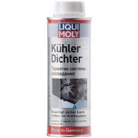 Герметик системы охлаждения Kuhler Dichter 0.25 л.