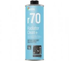 Промывка системы охлаждения Bizol Radiator Clean+ r70 0,25 л.