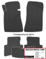 Коврики в салон для Hyundai Sonata '10-15 текстильные, серые (Люкс)