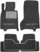 Коврики в салон для Infiniti G35 Sedan '07-10 текстильные, серые (Люкс)