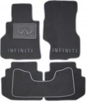 Коврики в салон для Infiniti M35 / M45 '06-10 текстильные, серые (Люкс)