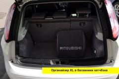 Органайзер в багажник XL BYD, серый