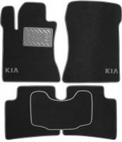 Коврики в салон для Kia Magentis '06-11 текстильные, серые (Люкс)