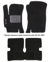 Коврики в салон для Kia Picanto '04-10 текстильные, черные (Люкс)