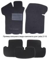 Коврики в салон для Lada (Ваз) 2123 '02- текстильные, черные (Люкс)