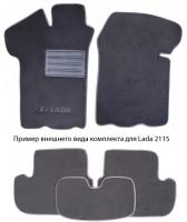 Коврики в салон для Lada (Ваз) 2123 '02- текстильные, серые (Люкс)